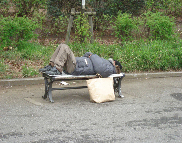 Homelessness: What can I do?